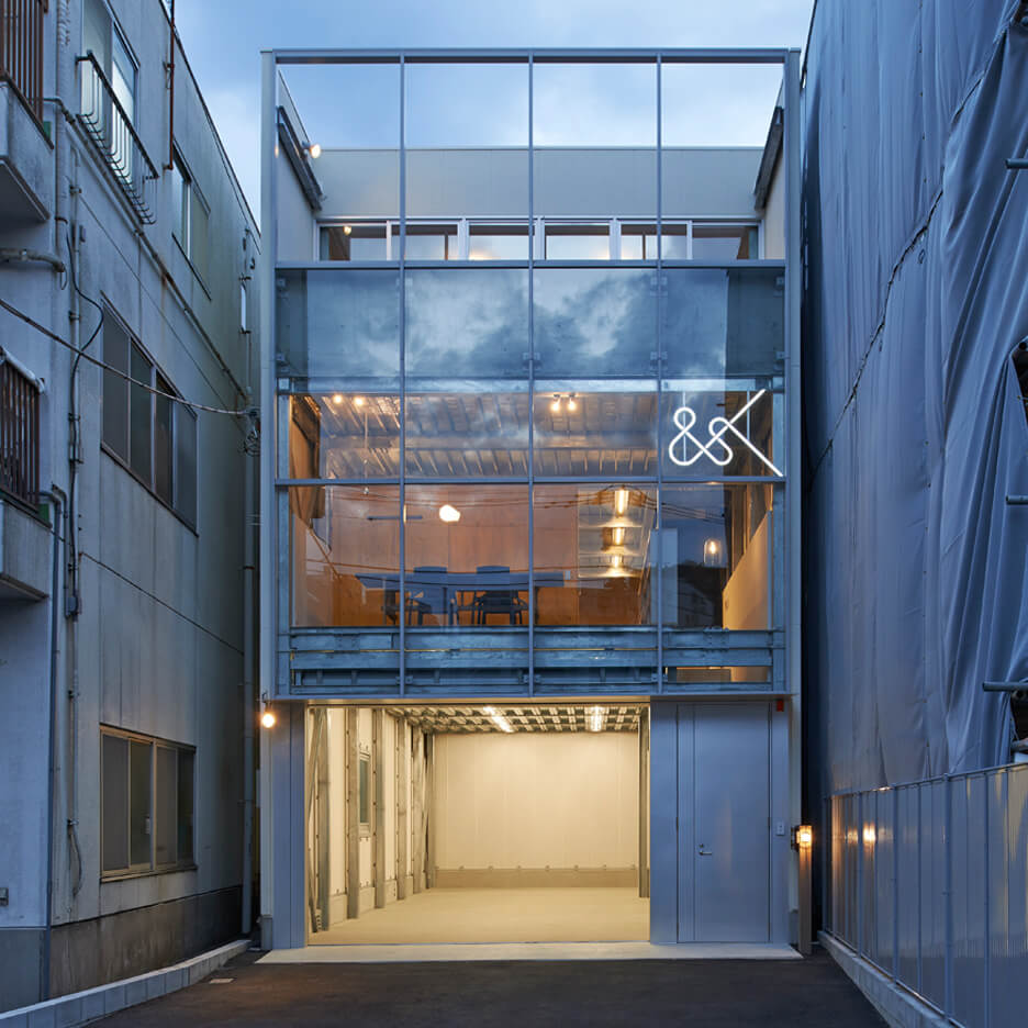 Office Architecture: Galvanised Metal Building